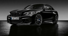 "Noul BMW M2 Coupé, editia ""Black Shadow"""