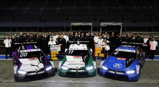 """Podium aniversar în """"Dream Race"""" plin de acţiune: Marco Wittmann obţine locul al doilea pentru BMW la Fuji"""