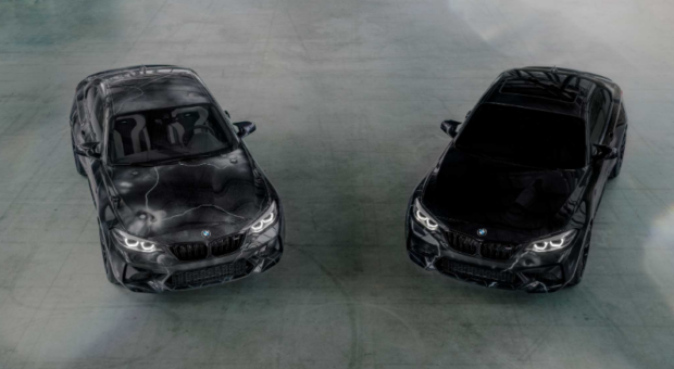 Ediţie limitată – BMW M2 by Futura 2000